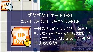 f0127202_0351136.jpg