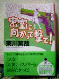 d0077607_1830136.jpg