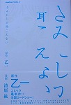 f0116908_18345976.jpg