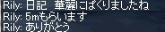 c0078415_7573591.jpg