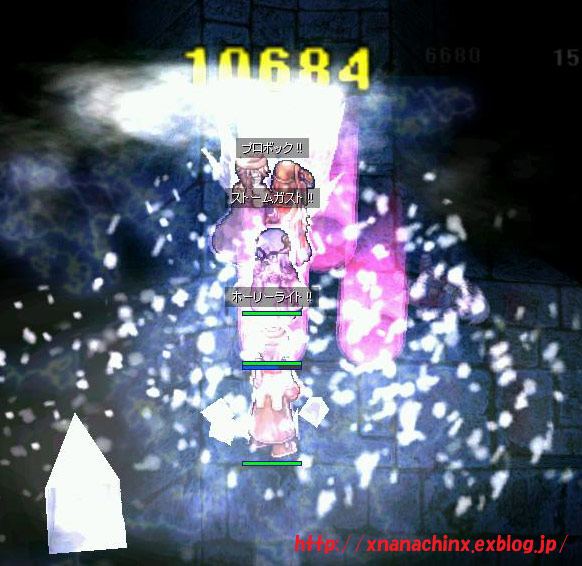 c0086019_1731313.jpg