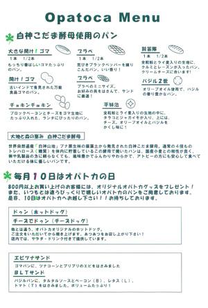f0000425_18234859.jpg