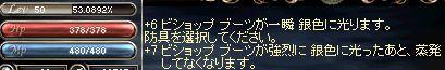 d0101029_7333188.jpg