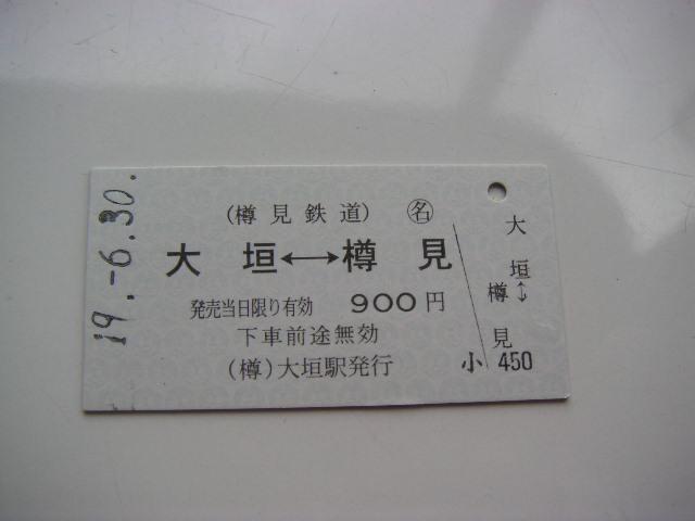 c0107831_1849165.jpg