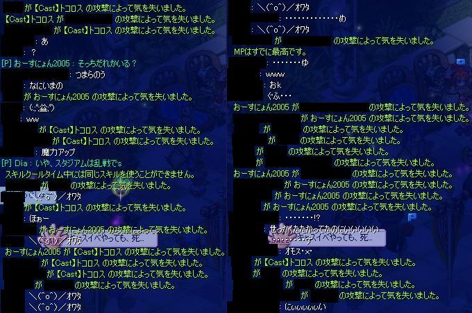 f0024635_0503727.jpg
