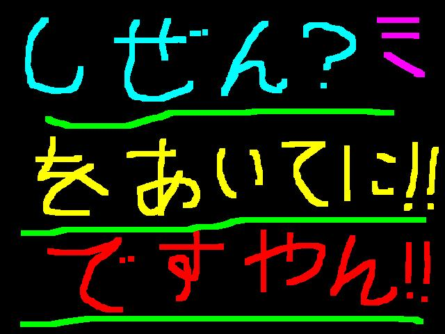 f0056935_21535832.jpg