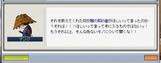 f0075439_18204362.jpg