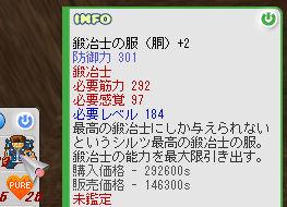 d0119746_20103240.jpg