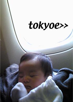 f0141746_207161.jpg