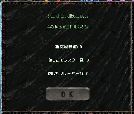 f0140764_142563.jpg