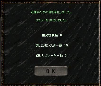 f0140764_183415.jpg
