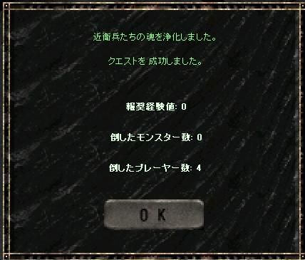 f0140764_22111243.jpg