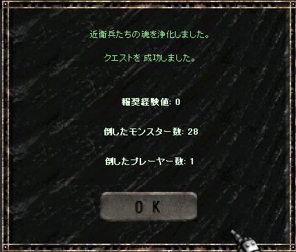 f0140764_302858.jpg