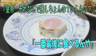 f0082367_11305710.jpg