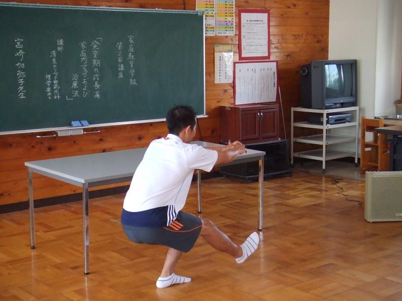 清水西小学校にてセミナーしてきました♪_a0079474_14483083.jpg