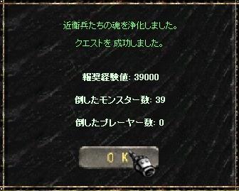 f0109674_1112573.jpg