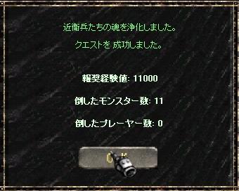 f0109674_1121791.jpg
