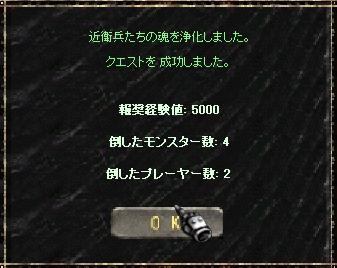 f0109674_1134414.jpg