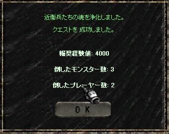 f0109674_22273241.jpg