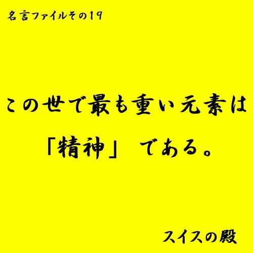 b0038588_1710486.jpg
