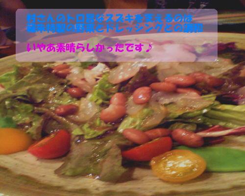 b0032691_8511291.jpg