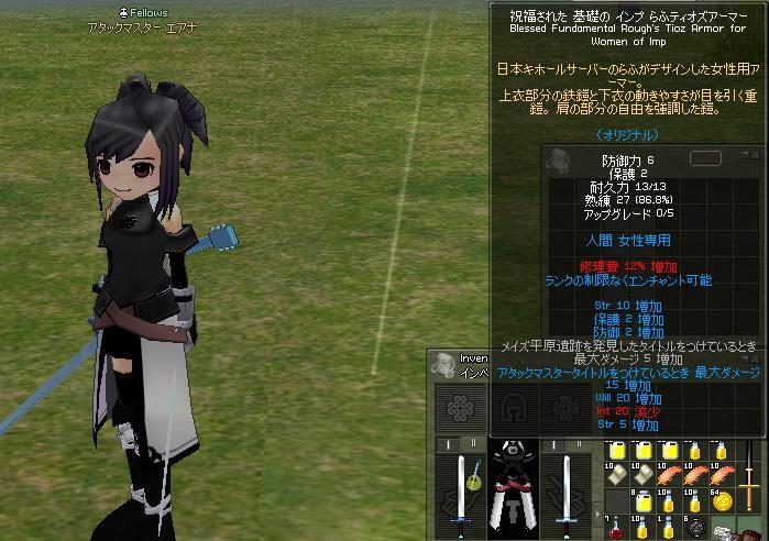 c0080193_2184437.jpg