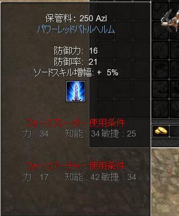 d0121494_1049509.jpg