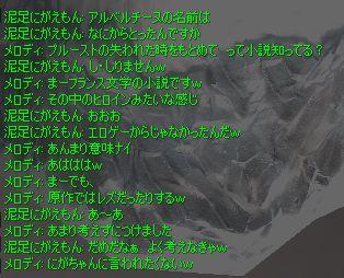c0022896_8151191.jpg