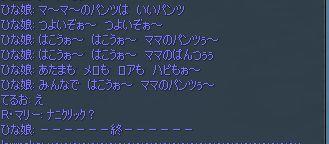 c0022896_815552.jpg