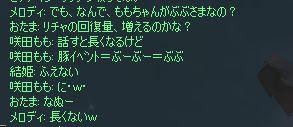 c0022896_817186.jpg