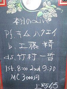 b0019597_124819.jpg