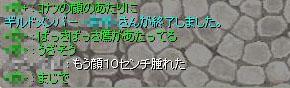 c0105101_158588.jpg
