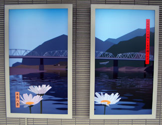 「ジュリアン・オピー 日本八景」の画像検索結果