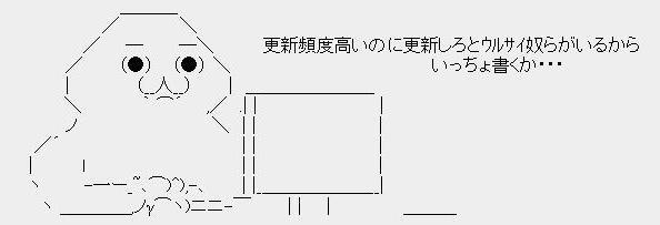 b0096204_027041.jpg