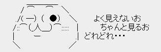 b0096204_1222746.jpg
