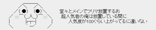 b0096204_122295.jpg