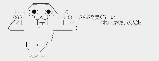 b0096204_1452342.jpg