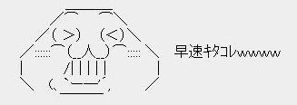 b0096204_182675.jpg