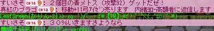 b0096204_23492473.jpg