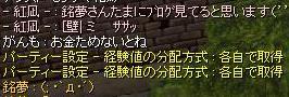 f0058111_22514232.jpg