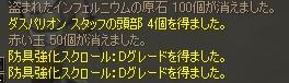 b0062614_174155100.jpg