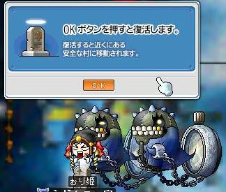 b0068519_2238580.jpg