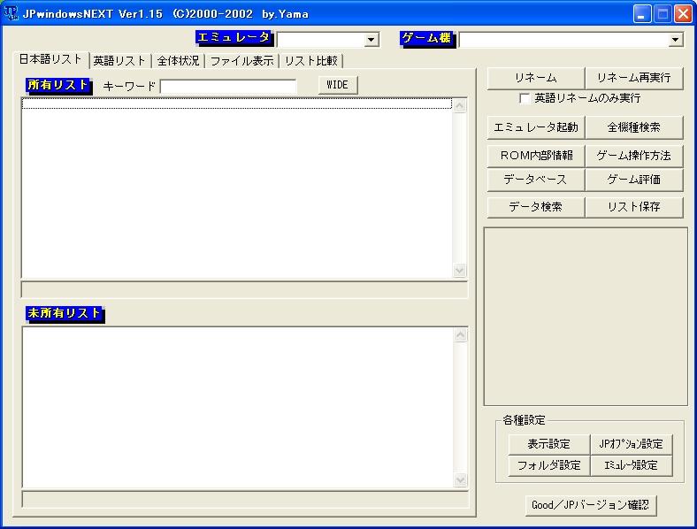 b0030122_18164730.jpg