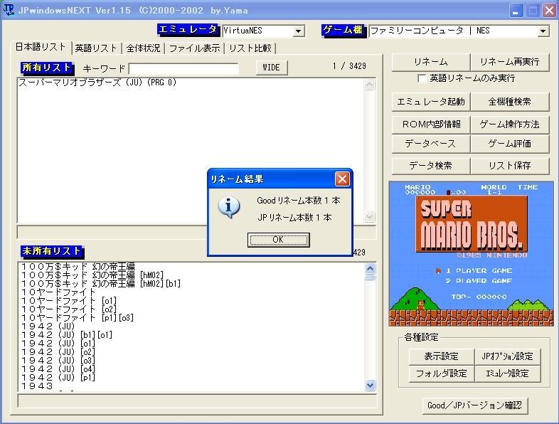 b0030122_18171612.jpg