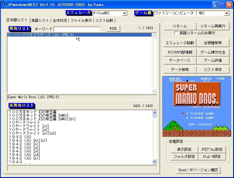 b0030122_18172929.jpg