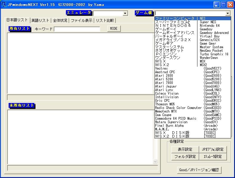 b0030122_1817512.jpg