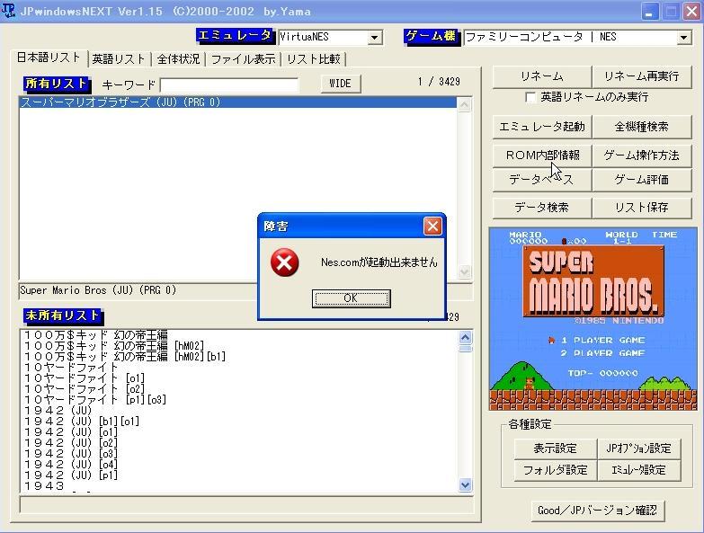b0030122_18192495.jpg