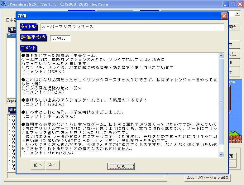 b0030122_18272134.jpg