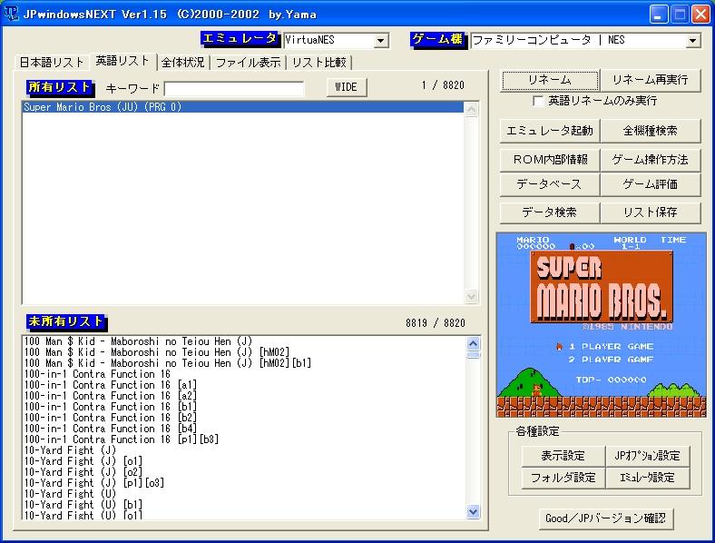 b0030122_18273552.jpg
