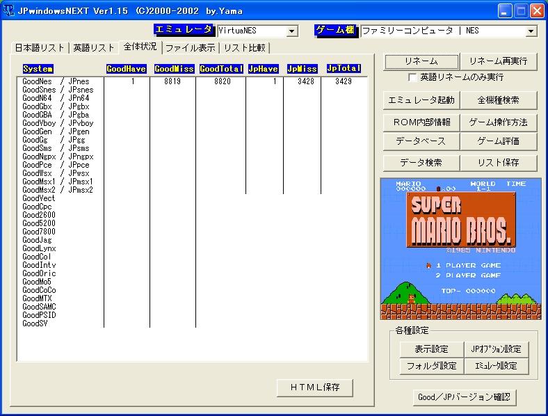 b0030122_1827486.jpg